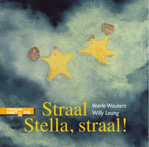STRAAL STELLA cover